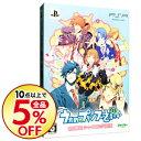 【中古】PSP 【CD・冊子同梱】うたの☆プリンスさまっ♪ 初回限定 シャイニングBOX