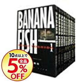 【中古】【全品5倍】BANANA FISH 【文庫版】 <全11巻セット> / 吉田秋生(コミックセット)