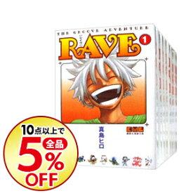 【中古】RAVE 【文庫版】 <全18巻セット> / 真島ヒロ(コミックセット)