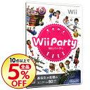【中古】【全品5倍】Wii Wii Party(パーティー)