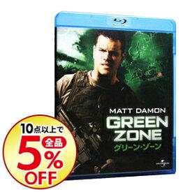 【中古】【Blu−ray】グリーン・ゾーン ブルーレイ&DVDセット / ポール・グリーングラス【監督】