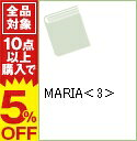 【中古】MARIA 3/ ChieMi