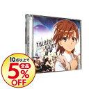 【中古】【CD+DVD】future gazer 初回限定盤 / fripSide