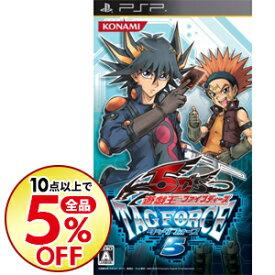 【中古】PSP 【カード3枚同梱】遊戯王5D's TAGFORCE5