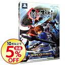 【中古】PSP 【CD同梱】英雄伝説 零の軌跡 初回限定版