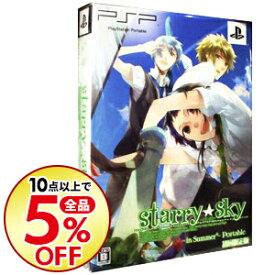 【中古】PSP 【CD・UMD・冊子同梱】Starry☆Sky−in Summer−Portable 初回限定版