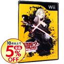 【中古】Wii ノーモア★ヒーローズ2 デスパレート・ストラグル