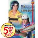 【中古】【全品5倍】【特典DVD・パンフレット付】ミュージカル テニスの王子様 THE FINAL MATCH 立海 SECOND f…