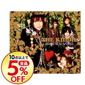 【中古】【CD+DVD】BRAVE NEW WORLD 初回限定盤 / KIDDIE