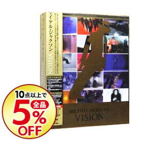 【中古】マイケル・ジャクソン VISION 完全生産限定盤 【スリーブケース・ブックレット2冊付】/ マイケル・ジャクソン【出演】