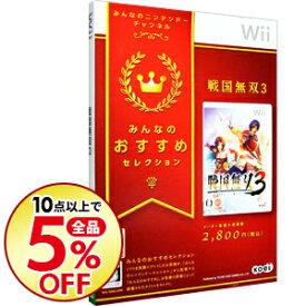【中古】Wii 【外装紙ケース付属】戦国無双3 みんなのおすすめセレクション