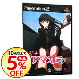 【中古】PS2 エビコレ+ アマガミ