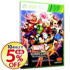 【中古】Xbox360 マーヴル VS. カプコン 3 フェイト オブ トゥー ワールド