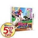 【中古】N3DS プロ野球 ファミスタ2011