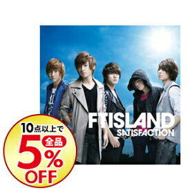 【中古】【CD+DVD】SATISFACTION 初回限定盤B / FTISLAND