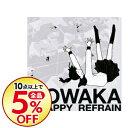 【中古】wowaka/ 【2CD】アンハッピーリフレイン