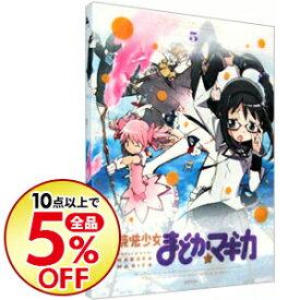【中古】【Blu−ray】魔法少女まどか☆マギカ 5 完全生産限定版 特典CD・ブックレット・クリアケース付 / 新房昭之【監督】
