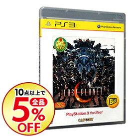 【中古】PS3 ロスト プラネット 2 PLAYSTATION 3 the Best