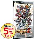 【中古】PSP 第2次スーパーロボット大戦Z 破界篇