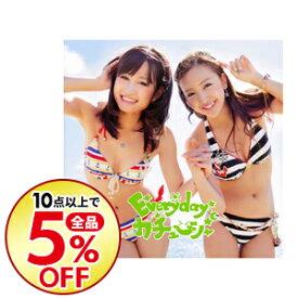 【中古】【CD+DVD】Everyday、カチューシャ Type−A 数量限定生産盤 / AKB48