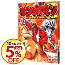 【中古】キン肉マンII世−究極の超人タッグ編− 26/ ゆでたまご