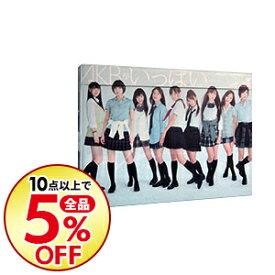 【中古】【ブックレット付】AKBがいっぱい−ザ・ベスト・ミュージックビデオ− / AKB48【出演】