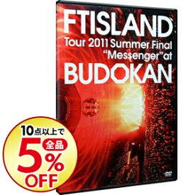 """【中古】FTISLAND Tour 2011 Summer Final""""Messenger"""" at BUDOKAN / FTISLAND【出演】"""