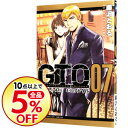 【中古】GTO SHONAN 14DAYS 7/ 藤沢とおる
