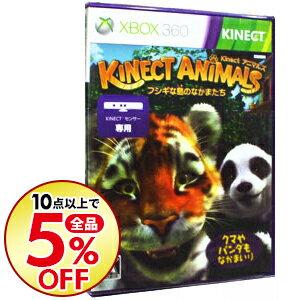 【中古】Xbox360Kinectアニマルズ−フシギな島の仲間たち−