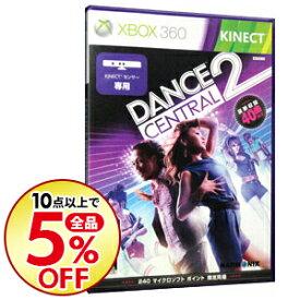 【中古】Xbox360 Dance Central 2(ダンスセントラル2) [特典240マイクロソフトポイント(追加楽曲DL用)付属なし]