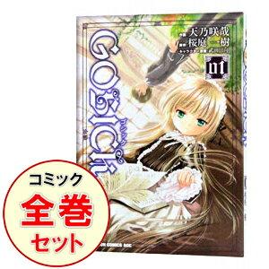 【中古】GOSICK <1−7巻セット> / 天乃咲哉(コミックセット)