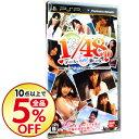 【中古】PSP 【UMD VIDEO(ゲーム未収録映像)同梱】AKB1/48 アイドルとグアムで恋したら・・・ 期間限定生産版