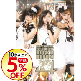 【中古】Buono!ライブツアー2011 summer−Rock'n Buono!4− / Buono!【出演】