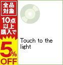 【中古】Touch to the light / 土井啓輔