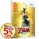 【中古】Wii 【CD同梱】ゼルダの伝説 スカイウォードソード