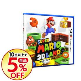 【中古】【全品5倍】N3DS スーパーマリオ3Dランド