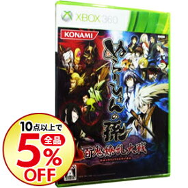【中古】Xbox360 ぬらりひょんの孫−百鬼繚乱大戦−