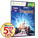 【中古】Xbox360 Kinect:ディズニーランド・アドベンチャーズ