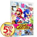 【中古】Wii マリオ&ソニック AT ロンドンオリンピック