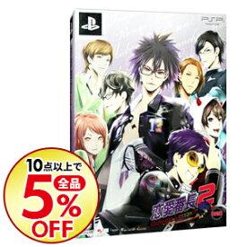 【中古】PSP 【ポストカードブック・CD同梱】恋愛番長2 MidnightLesson!!! 限定版