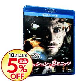 【中古】【Blu−ray】ミッション:8ミニッツ ブルーレイ+DVDセット / ダンカン・ジョーンズ【監督】