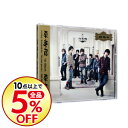 【中古】【全品5倍】【2CD】Kis−My−1st 初回生産限定盤 / Kis−My−Ft2
