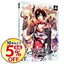 【中古】PSP 【CD2枚同梱】AMNESIA LATER 限定版