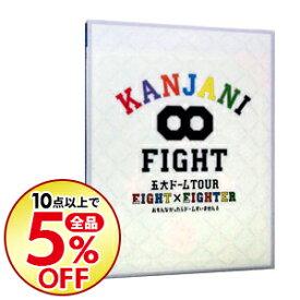【中古】【Blu−ray】KANJANI∞ 五大ドームTOUR EIGHT×EIGHTER おもんなかったらドームすいません / 関ジャニ∞【出演】