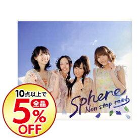 【中古】【CD+DVD】Non stop road/明日への帰り道 / スフィア