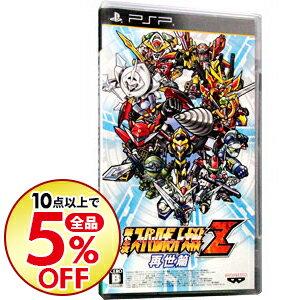 【中古】PSP 第2次スーパーロボット大戦Z 再世篇