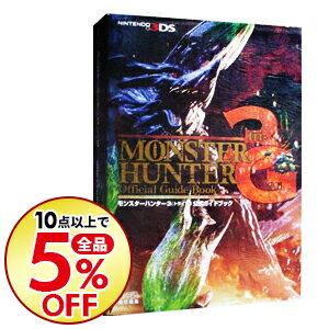 【中古】モンスターハンター3G公式ガイドブック / エンターブレイン