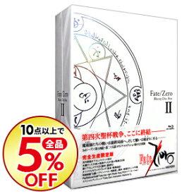 【中古】【Blu−ray】Fate/Zero Blu−ray Disc Box II 特典Blu−ray・2CD・BOX・ブックレット付 / あおきえい【監督】