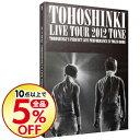 【中古】【ブックレット2冊・BOX付】東方神起 LIVE TOUR 2012 −TONE− 初回限定版 / 東方神起【出演】