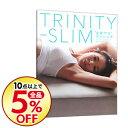 """【中古】【DVD付】TRINITY−SLIM""""全身やせ""""ストレッチ / SHIHO"""